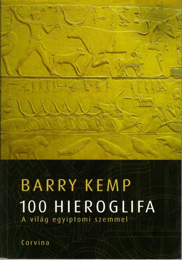 100 hieroglifa