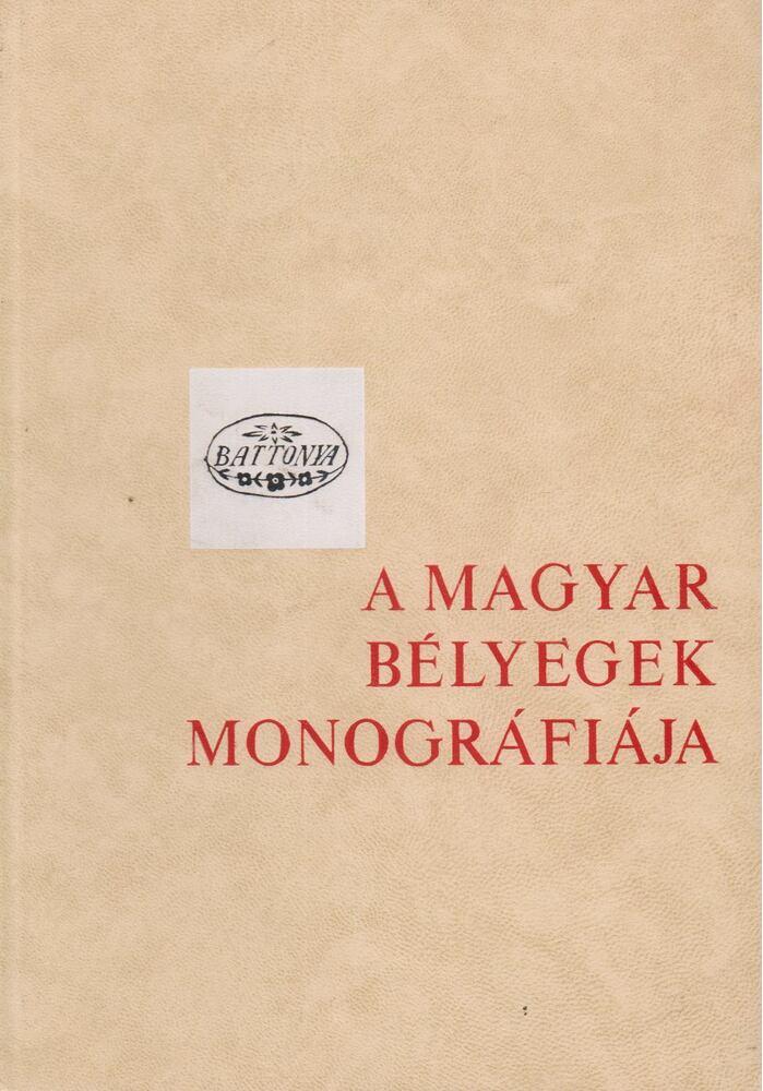 A magyar bélyegek monográfiája I-VII.