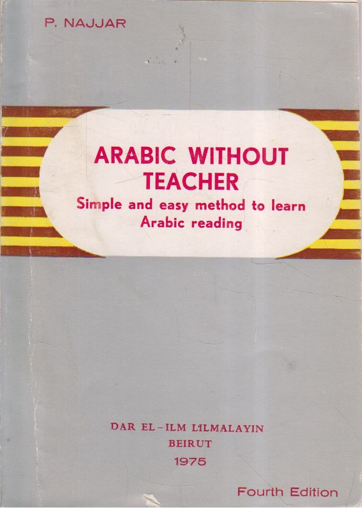 Arabic Without Teacher