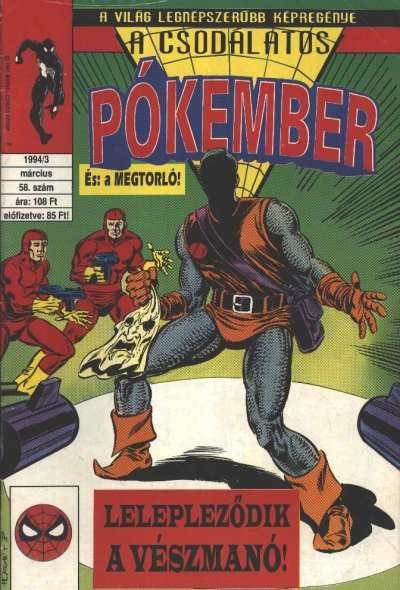 A csodálatos pókember 1994/3. március  58. szám