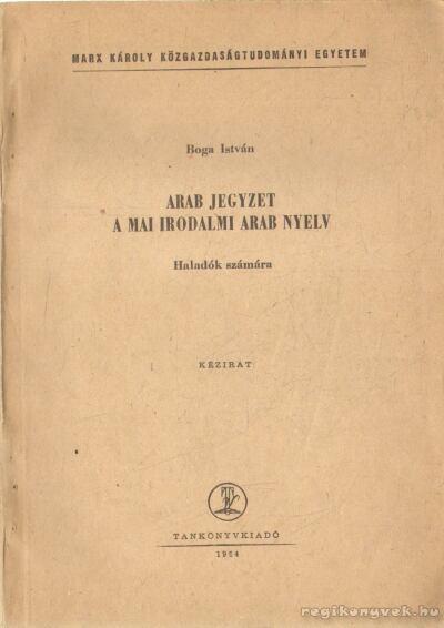 Arab jegyzet