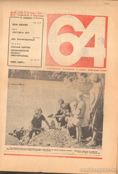 64 1968/27