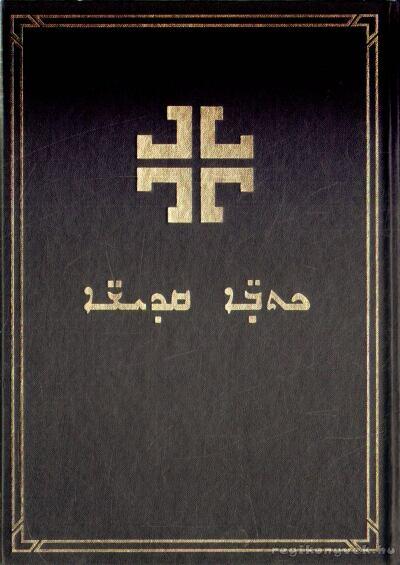 Szír modern Biblia