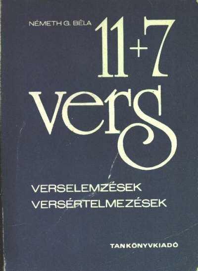11 + 7 vers