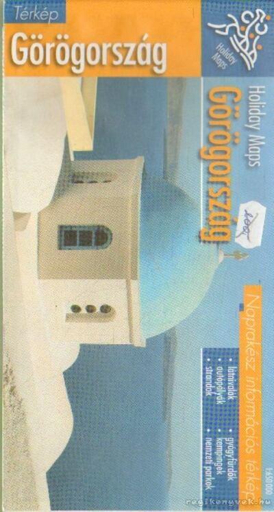 Görögország térkép - Holiday Maps