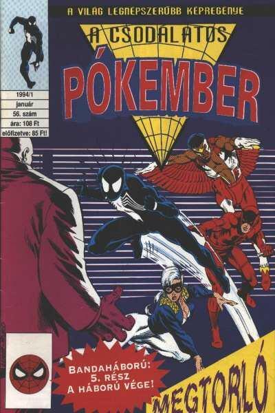 A Csodálatos Pókember 1994/1. 56. szám