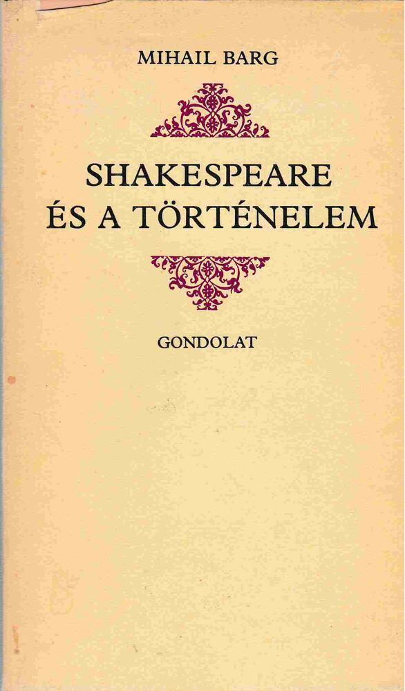 Shakespeare és a történelem