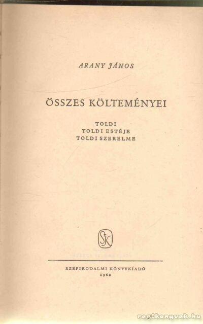 Arany János összes költeményei II. kötet