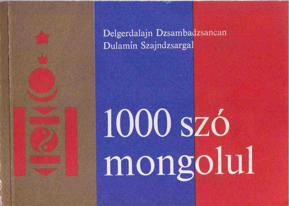 1000 szó mongolul