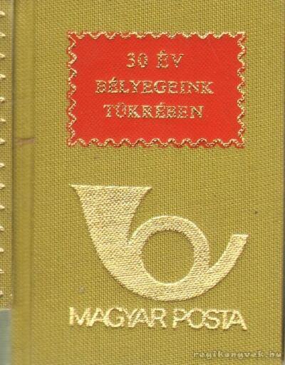 30 év bélyegeink tükrében (mini)