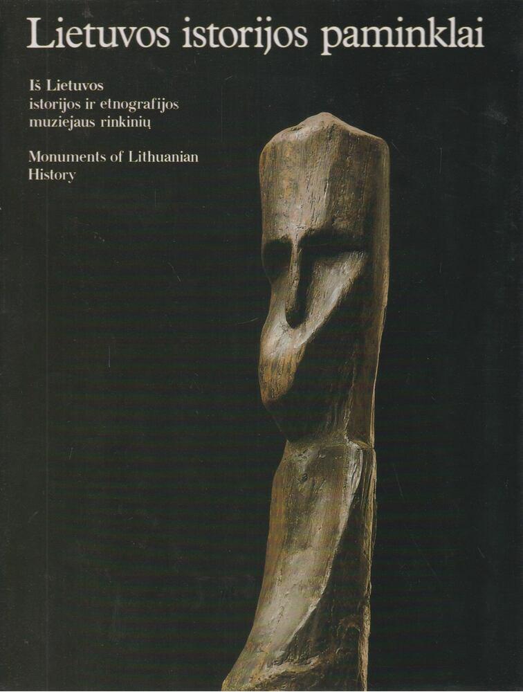 Lietuvos istorijos paminklai