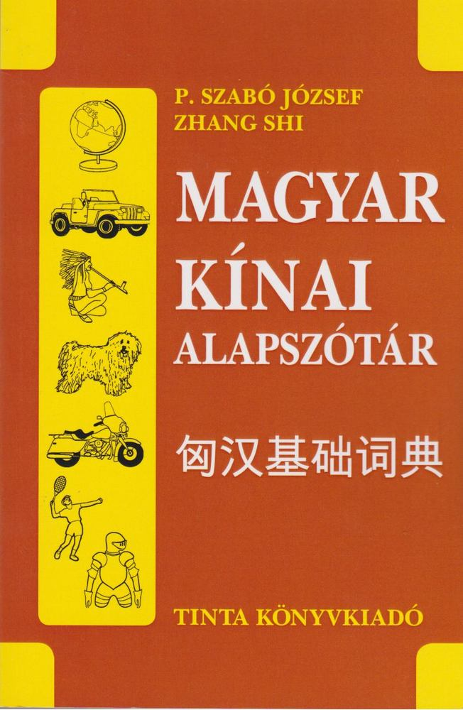 Magyar-kínai alapszótár
