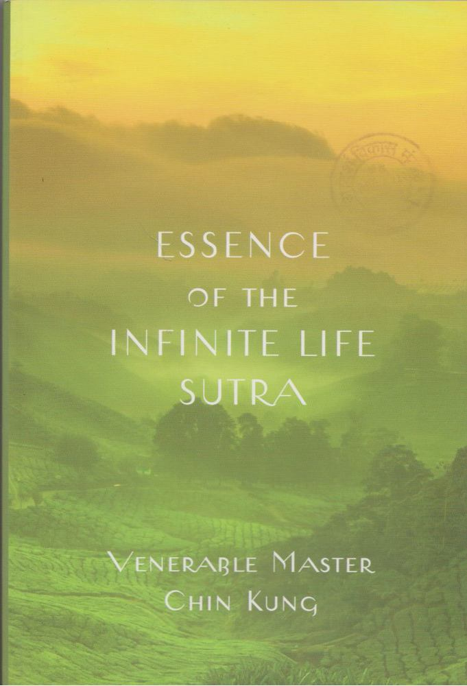 Essence of the infinite life sutra
