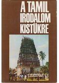 A tamil irodalom kistükre