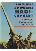 Az izraeli hadigépezet
