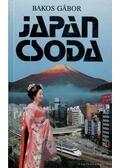 Japán csoda - Bakos Gábor