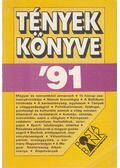 Tények Könyve '91 - Balló György, Lipovecz Iván