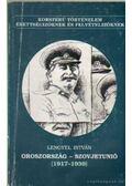 Oroszország - Szovjetunió (1917-1939)