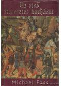 Az első keresztes hadjárat