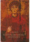 Középkori orosz festészet - Lazarev, Viktor