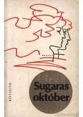 Sugaras október - Pető Miklós
