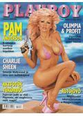 Playboy 2001. augusztus - Hefner, Hugh M., Pósa Árpád