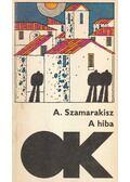 A hiba - Szamarakisz, Antonisz