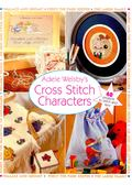 Adele Welsby's Cross Stitch Characters - WELSBY, ADELE