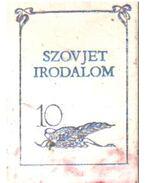 10 éves a Szovjet Irodalom című folyóirat (mini)