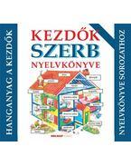 Kezdők szerb nyelvkönyve - hanganyag