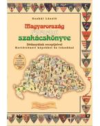 Magyarország történelmi szakácskönyve