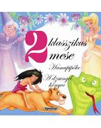 2 klasszikus mese - Hamupipőke, A dzsungel könyve