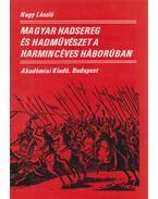 Magyar hadsereg és hadművészet a harmincéves háborúban