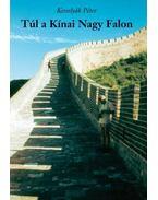 Túl a Kínai Nagy Falon
