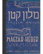 Magyar-héber zsebszótár