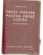 Orosz-magyar, magyar-orosz szótár