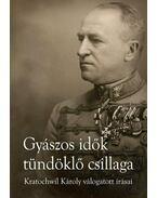 Gyászos idők tündöklő csillaga - Kratochvil Károly válogatott írásai - ÜKH 2012