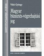 Magyar büntetés-végrehajtási jog