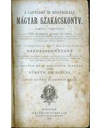 A legújabb és megpróbált magyar szakácskönyv