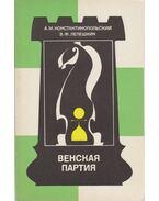 A bécsi játék (orosz)