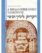 A bibliai héber nyelv tankönyve