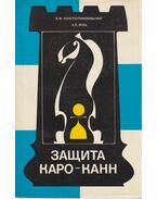 A Caro-Kann védelem (orosz)