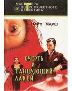 A halál és a táncoló inas (orosz)