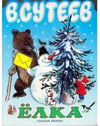 A karácsonyfa (orosz)