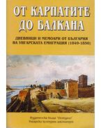 A Kárpátoktól a Balkánig (bolgár)