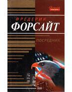 A közvetítő (orosz)