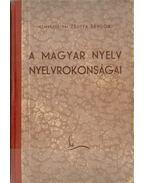 A magyar nyelv nyelvrokonságai