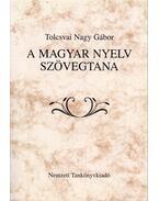 A magyar nyelv szövegtana