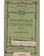 A magyarnyelvű történetírás 1820-ig