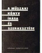 A műszaki könyv írása és szerkesztése